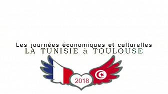 Journées Economiques et Culturelles de la Tunisie  2018 #toulouse  #tunisia #TrueTunisia #tunisiens #TvLocale-fr