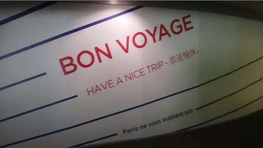 Tourisme au Sénégal  épisode 2  #senegal #dakar #africa #travel #trip# tourisme #tvlocale.fr #SMARTREZO