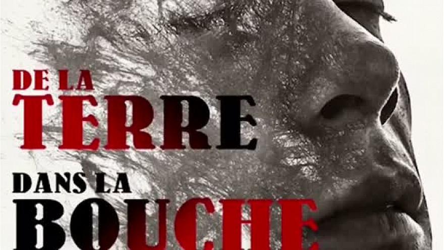 « De la terre dans la bouche », un suspense / thriller de Estelle Tharreau